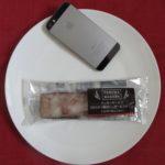 ファミリーマートのコンビニパン「クッキードーナツ(はちみつ風味シュガー&フルーツ)」