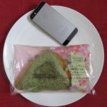 ファミリーマートのコンビニパン「ビスケットデニッシュ(宇治抹茶入りホイップ)」