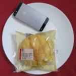 ローソンのコンビニパン「ツインクリームのたまごメロンパン」