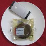ローソンのコンビニパン「抹茶抹茶ぱん」