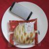ミニストップのコンビニパン「窯焼きバターチキン カレーパン」