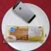 ファミリーマートのコンビニパン「バナナ果肉が入ったチョコバナナペストリー」