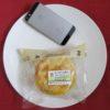セブンイレブンのコンビニパン「もっちり3種のチーズブレッド」