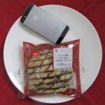 ミニストップのコンビニパン「もちもち食感チョコ&カスタードパン」