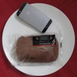 ファミリーマートのコンビニパン「チョコクーヘン」