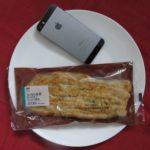 ローソンのコンビニパン「もっちり食感チーズパン ガーリック風味」