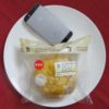 セブンイレブンのコンビニパン「ふんわりもちもち たまごチーズ」