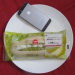 ミニストップのコンビニパン「メロンロールパン(静岡県産クラウンメロン)」
