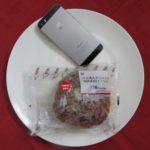 ミニストップのコンビニパン「つぶあんデニッシュ(抹茶風味ホイップ入り)」
