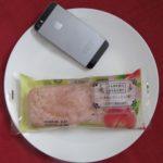 ファミリーマートのコンビニパン「マカロンデニッシュ(桃)」