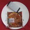 ローソンのコンビニパン「まず一度は食べて欲しい!紅しょうがのパン」