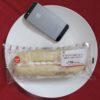 ミニストップのコンビニパン「ダブルクリームロールパン(白桃クリーム&チーズホイップ)」