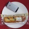 セブンイレブンのコンビニパン「スパイシー焼きカレースティック(チーズマヨネーズ)」