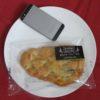 ファミリーマートのコンビニパン「枝豆とチーズのフーガス」