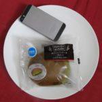 ファミリーマートのコンビニパン「抹茶のパンケーキ(黒みつ)」