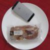 ローソンのコンビニパン「マチノパン はちみつ×チーズ、たまにくるみ」