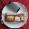 セブンイレブンのコンビニパン「チーズ好きのためのチーズバトン」