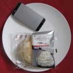 ミニストップのコンビニパン「メロンパン(北海道産マスカルポーネチーズのクリーム)」