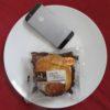 ローソンのコンビニパン「マチノパン ふわバタブリオッシュ」