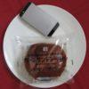 セブンイレブンのコンビニパン「クリームサンドブールパン」