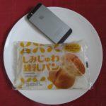 ファミリーマートのコンビニパン「しみじゅわ練乳パン」