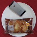 ローソンのコンビニパン「ふんわり明太マヨネーズパン」