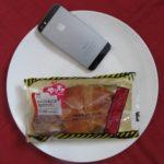 ローソンのコンビニパン「やりすぎパン ホイップとあんこの塩クロワッサン」