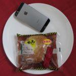 ローソンのコンビニパン「やりすぎパン カレー&ホイップクリーム」