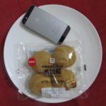 セブンイレブンのコンビニパン「中華風蒸しパンの馬拉糕(マーラーカオ)」