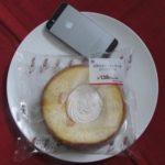 ミニストップのコンビニパン「ふわふわシフォンケーキ(ホイップクリーム)」