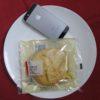 ローソンのコンビニパン「じゅわバタメロンパン」