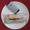 ミニストップのコンビニパン「白いロールパン(チーズクリーム&ブルーベリー)」