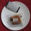 ローソンのコンビニパン「マチノパン おいもの角パン」