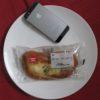 ミニストップのコンビニパン「ロースハムエッグパン」