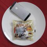 ローソンのコンビニパン「小豆デニッシュ カスタード&ホイップ」