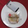 セブンイレブンのコンビニパン「バナナミルククリームパイ」