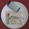 セブンイレブンのコンビニパン「塩バニラクリームサンド」