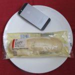 ローソンのコンビニパン「ふっくら白いもっちロール 練乳クリーム」